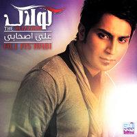 Ali Ashabi - 'Shahre Khamoosh'