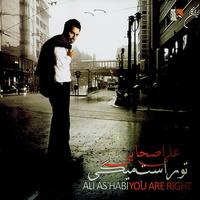 Ali Ashabi - 'To Rast Migi (Remix)'