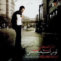 Ali Ashabi - 'To Rast Migi'
