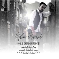 Ali Beheshti - 'Ham Hosele'
