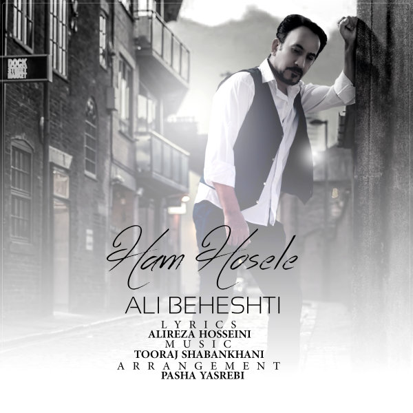 Ali Beheshti - Ham Hosele