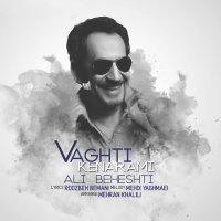 Ali Beheshti - 'Vaghti Kenarami'