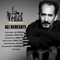 Ali Beheshti - 'Veda'