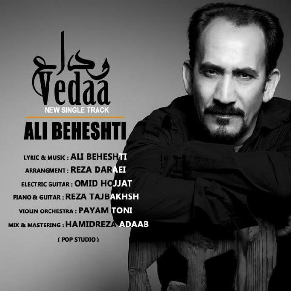 Ali Beheshti - Veda