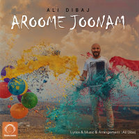 Ali Dibaj - 'Aroome Joonam'