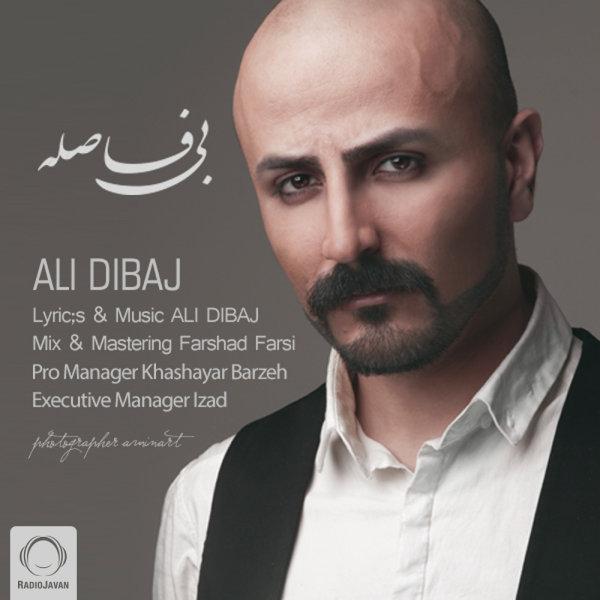 Ali Dibaj - 'Bi Faseleh'