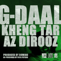 Gdaal - 'Khengtar Az Dirooz'