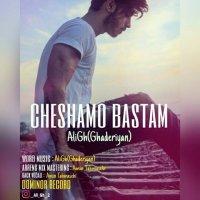 Ali Ghaderian - 'Cheshamo Bastam'