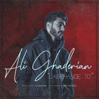 Ali Ghaderian - 'Labkhande To'