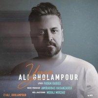 Ali Gholampour - 'Yaram'