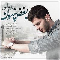 Ali Jalili - 'Boghze Penhoon'