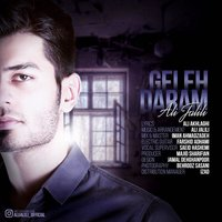 Ali Jalili - 'Gele Daram'