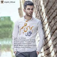 Ali Jalili - 'Havaye Ghalbam'