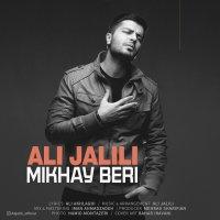 Ali Jalili - 'Mikhay Beri'