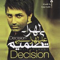 Ali Lohrasbi - 'Atre Narges'