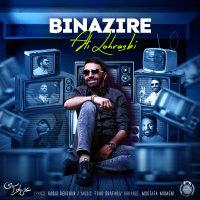 Ali Lohrasbi - 'Binazire'