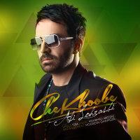 Ali Lohrasbi - 'Che Khoobe'