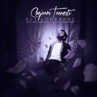 Ali Lohrasbi - 'Chejoori Toonesti'
