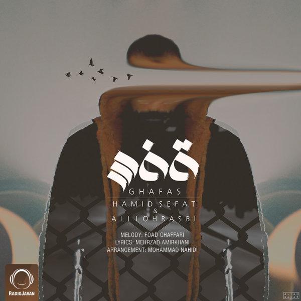 Ali Lohrasbi & Hamid Sefat - 'Ghafas'