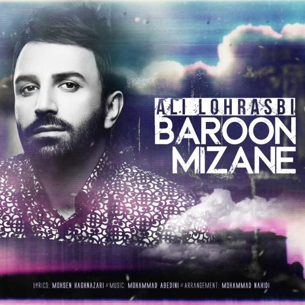 Ali Lohrasbi - 'Baroon Mizane'