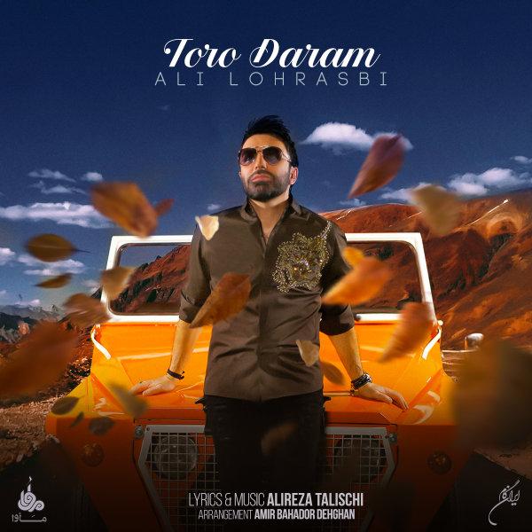 Ali Lohrasbi - 'Toro Daram'