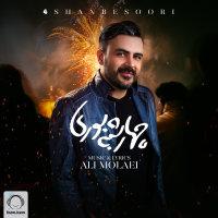 Ali Molaei - '4Shanbe Soori'