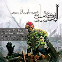 Ali Molaei - 'Atash Neshan'