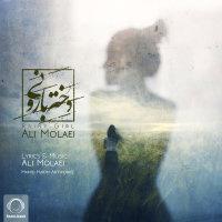 Ali Molaei - 'Dokhtare Barooni'