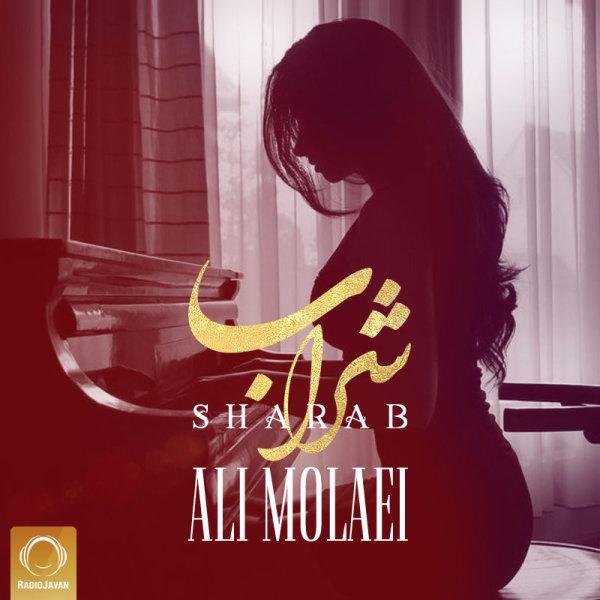 Ali Molaei - 'Sharab'