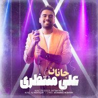 Ali Montazeri - 'Janan'
