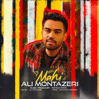 Ali Montazeri - 'Mahi'