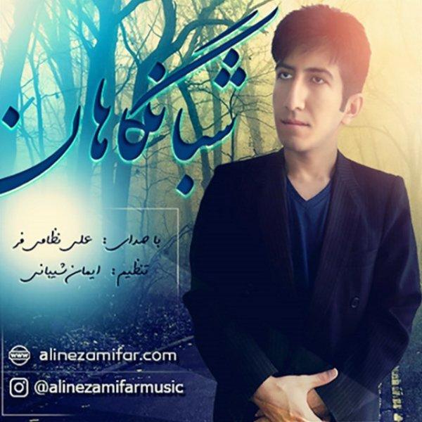 Ali Nezamifar - 'Shabangahan'