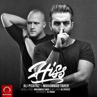 Ali Pishtaz & Mohammad Taher - 'Hiss'