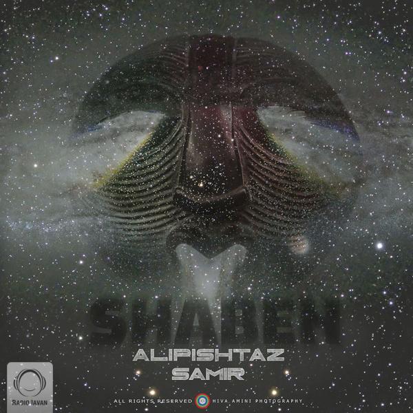 Ali Pishtaz & Samir - 'Shabeh'