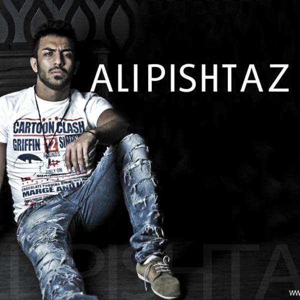 Ali Pishtaz - Teze Jadid Song | علی پیشتاز تز جدید