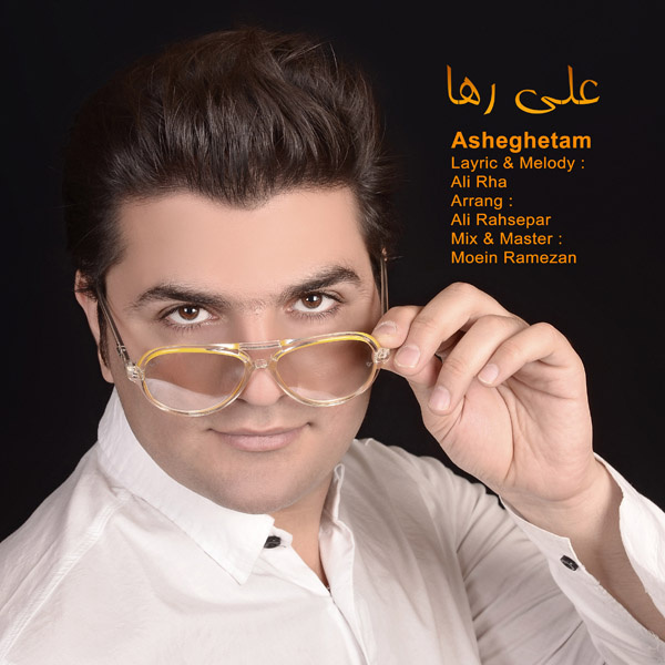 Ali Raha - Asheghetam Song