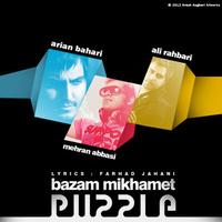 Ali Rahbari - 'Bazam Mikhamet (Puzzle Radio Edit)'