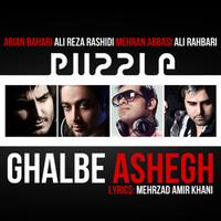 Ali Rahbari - 'Ghalbe Ashegh (Puzzle Radio Edit)'