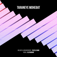 Ali Rahbari - 'Taraneye Mohabbat (Puzzle Radio Edit)'