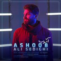 Ali Sedighi - 'Ashoob'