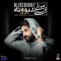 Ali Sedighi - 'Divooneh'
