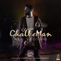 Ali Sedighi - 'Ghalbe Man'
