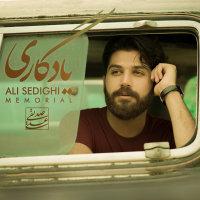 Ali Sedighi - 'Yadegari'