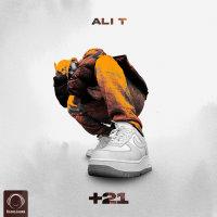Ali T - 'Ghayeghe Kaqazi (Ft Ali Honor & Lil Shawn)'
