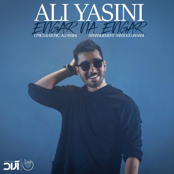 Ali Yasini - 'Engar Na Engar'