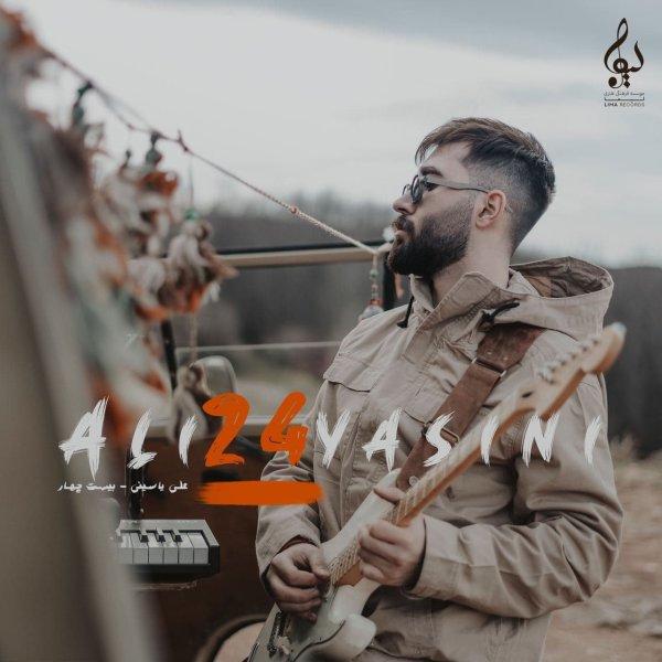Ali Yasini - 'Neghab'