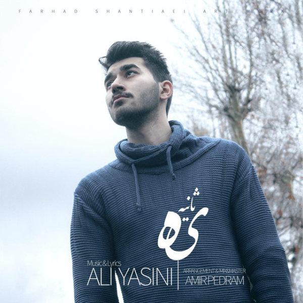 Ali Yasini - 'Ye Saniye'