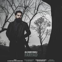 Ali Zand Vakili - 'Faryad'