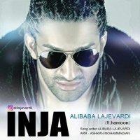 Ali Lajevardi - 'Inja (Ft Hamoon)'