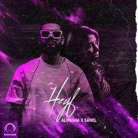 Alipasha - 'Heyf (Ft Sahel)'